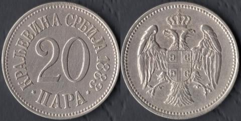 Сербия 20 пара 1883