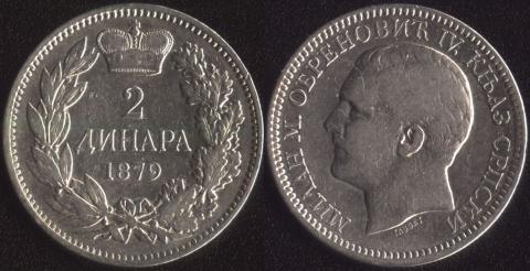 Сербия 2 динара 1879
