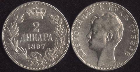 Сербия 2 динара 1897