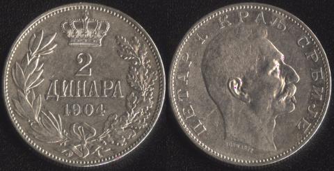 Сербия 2 динара 1904