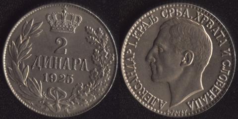 Сербия 2 динара 1925