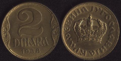 Сербия 2 динара 1938