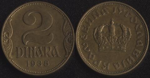 Сербия 2 динара 1938 (малая корона)