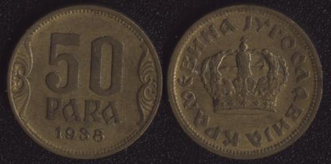 Сербия 50пара 1938