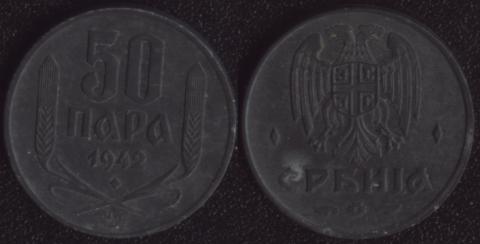 Сербия 50 пара 1942