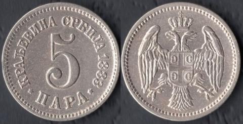 Сербия 5 пара 1883