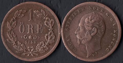 Швеция 1 оре 1858