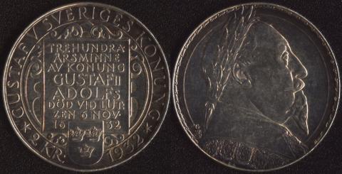 Швеция 2 кроны 1932