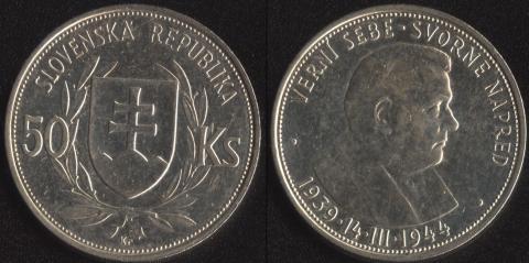 Словакия 50 корун 1944