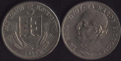 Словакия 5 корун 1939