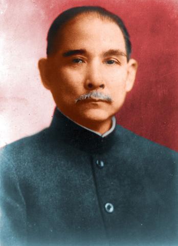 Первый временный президент Китайской республики Сунь Ятсен