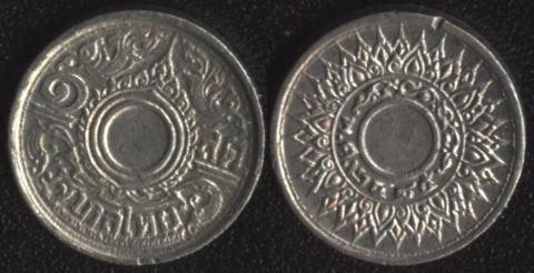 Тайланд 1 сатанг 1942
