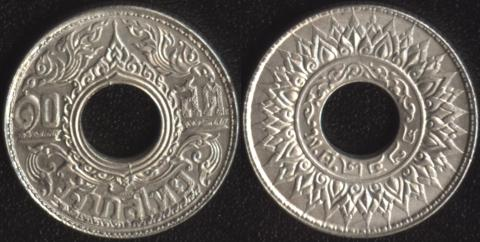 Тайланд 10 сатангов 1941