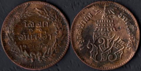 Таиланд 1/2 атт 1875