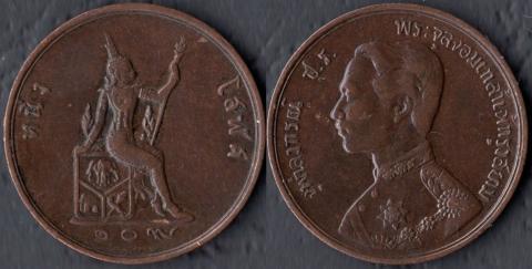 Таиланд 1/2 атта 1899