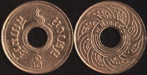 Таиланд 1/2 сатанга 1937