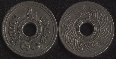 Таиланд 10 сатанг 1921
