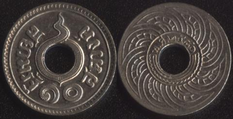 Таиланд 10 сатанг 1937