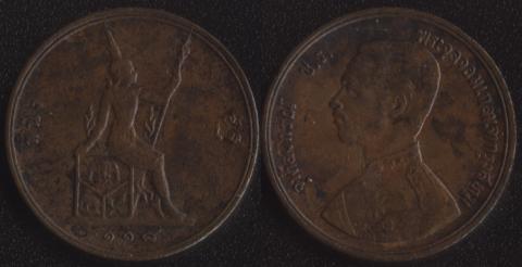 Таиланд 1 атт 1899