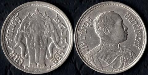 Таиланд 1 салунг 1925