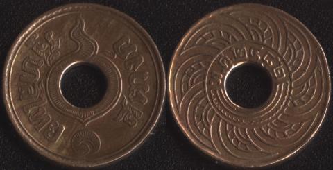Таиланд 1 сатанг 1939