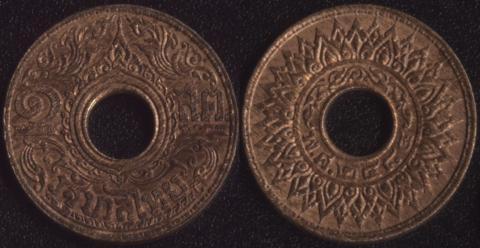 Таиланд 1 сатанг 1941