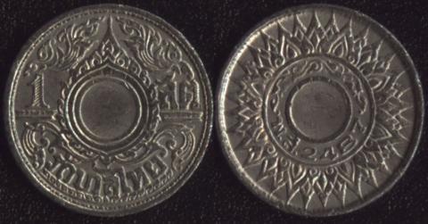 Таиланд 1 сатанг 1944