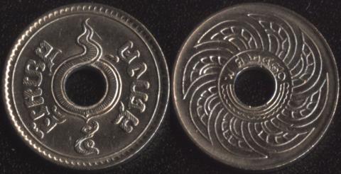Таиланд 5 сатанг 1937