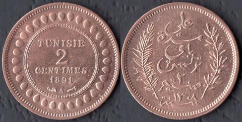 Французский Тунис 2 сантима 1891