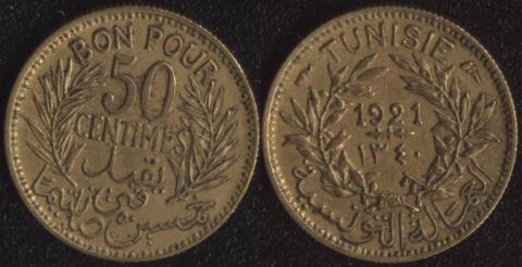 Французский Тунис 50 сантим 1921