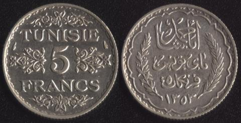 Французский Тунис 5 франков 1934