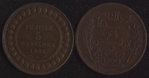 Французский Тунис 5 сантим 1916