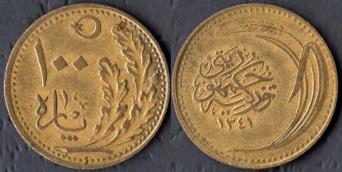 Турция 100 пара 1922