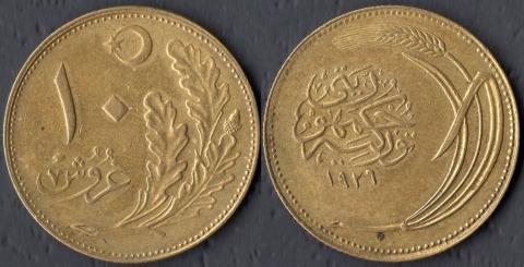 Турция 10 куруш 1926