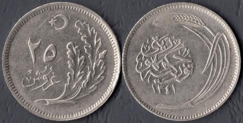 Турция 25 куруш 1922