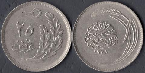 Турция 25 куруш 1928