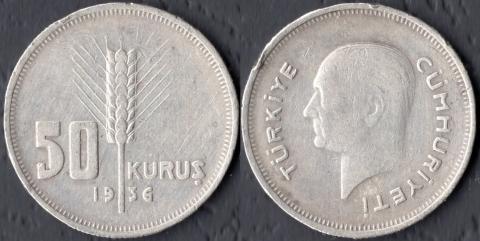 Турция 50 куруш 1936
