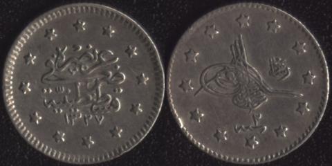 Османская Империя 1 куруш