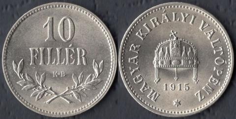 Венгрия 10 филлеров 1915