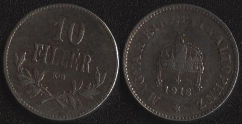 Венгрия 10 филлеров 1918