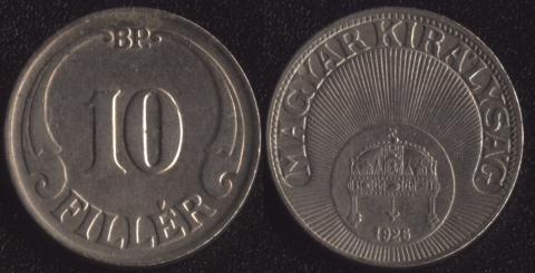 Венгрия 10 филлеров 1926