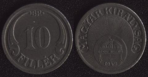 Венгрия 10 филлеров 1942