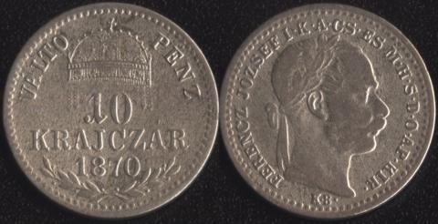 Венгрия 10 крейцеров 1870