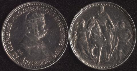 Венгрия 1 корона 1896 1000 лет Государственности