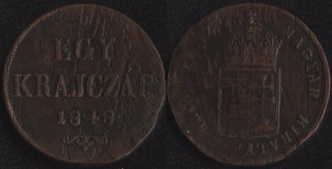Венгрия 1 крейцер 1848