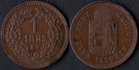 Венгрия 1 крейцер 1885