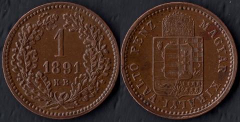 Венгрия 1 крейцер 1891