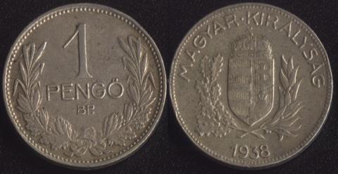 Венгрия 1 пенго 1938