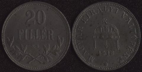 Венгрия 20 филлеров 1916