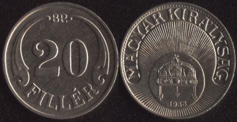Венгрия 20 филлеров 1938